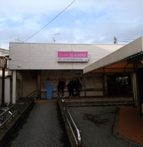 道順-1 新京成線習志野駅